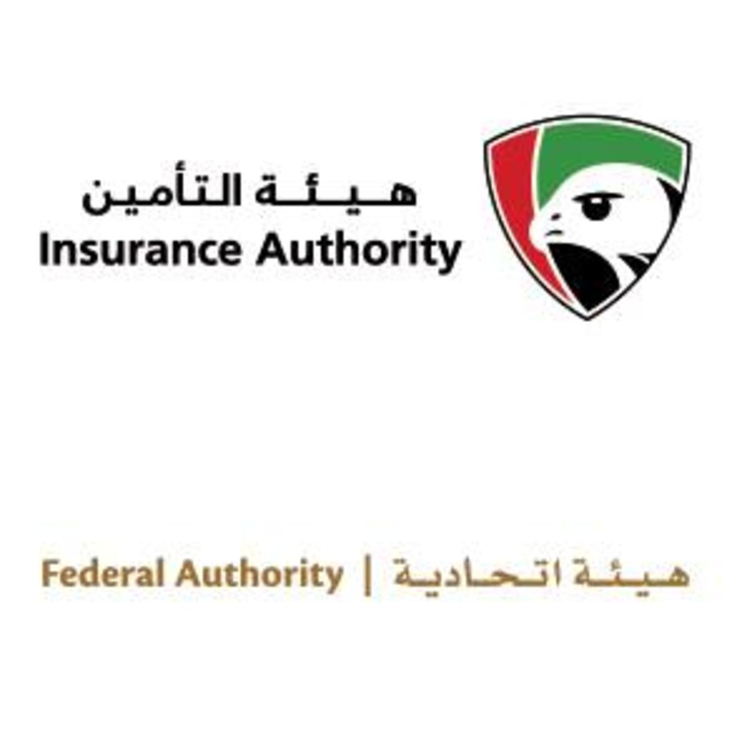 HiDubai-business-insurance-authority-government-public-services-government-offices-al-garhoud-dubai-2