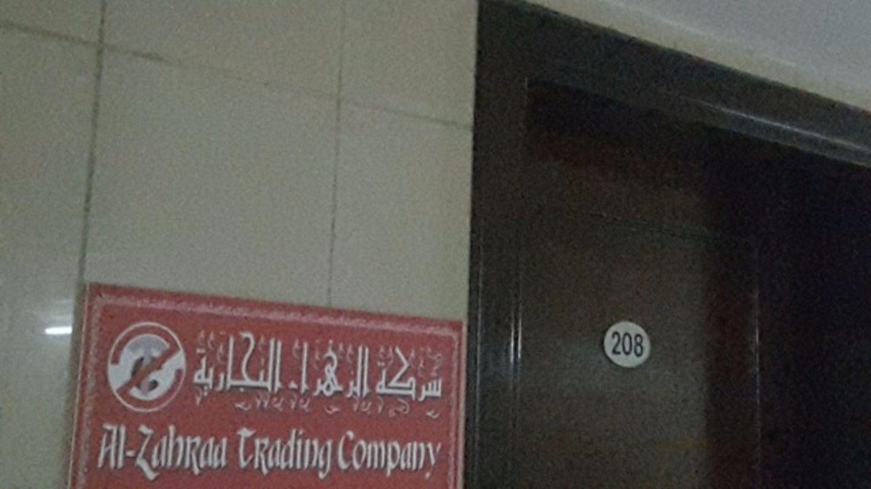 HiDubai-business-al-zahraa-trading-b2b-services-construction-building-material-trading-naif-dubai-2