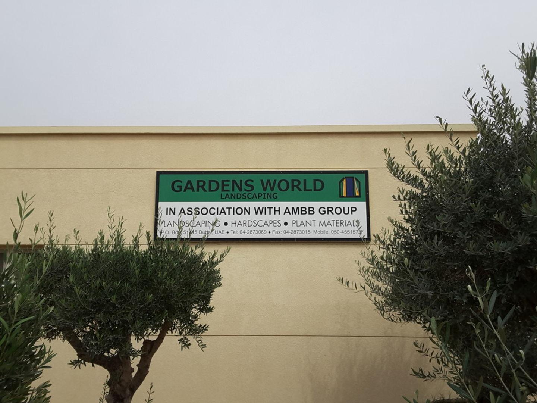 HiDubai-business-gardens-world-landscaping-home-gardening-landscaping-warsan-3-dubai-2