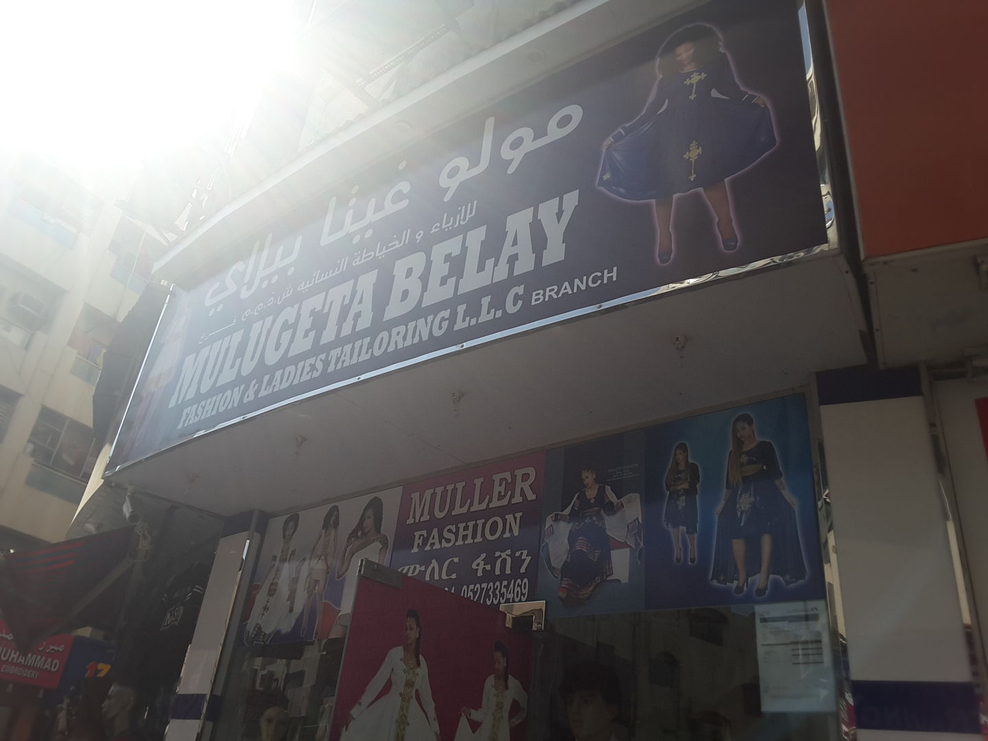 HiDubai-business-mulugeta-belay-fashion-ladies-tailoring-home-tailoring-al-murar-dubai-5