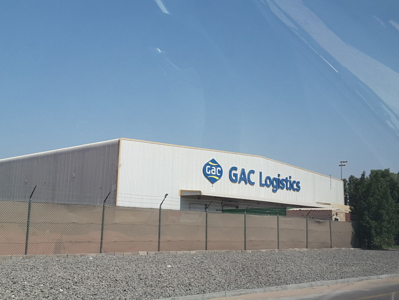 GAC Logistics, (Moving & Storage Services) in Jebel Ali Free