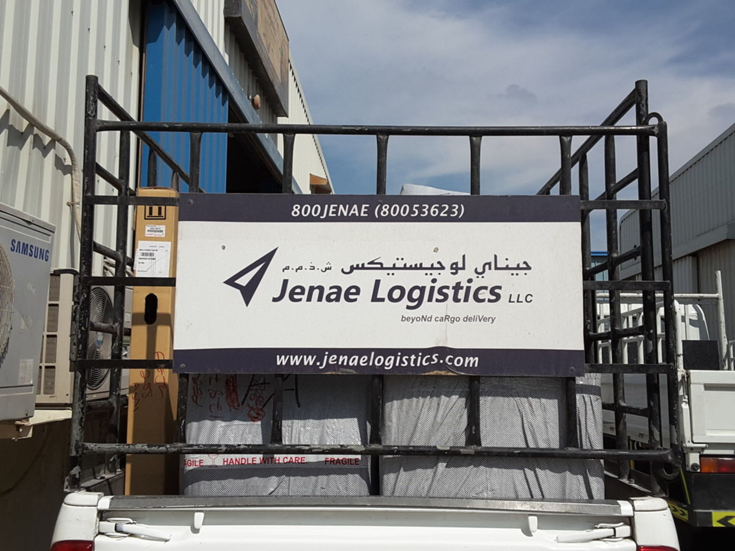 HiDubai-business-jenae-logistics-warehouse-shipping-logistics-distribution-services-al-qusais-industrial-4-dubai-2