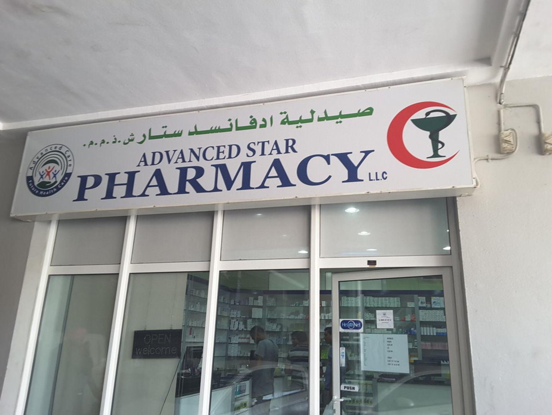 HiDubai-business-advanced-star-pharmacy-beauty-wellness-health-pharmacy-dubai-investment-park-2-dubai-2