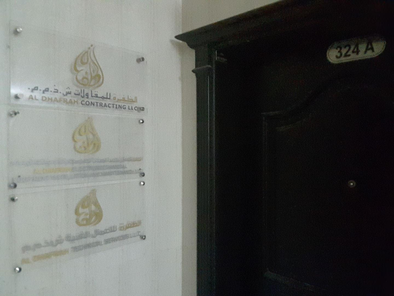 HiDubai-business-al-dhafrah-electromechanical-works-construction-heavy-industries-construction-renovation-al-qusais-industrial-1-dubai-2