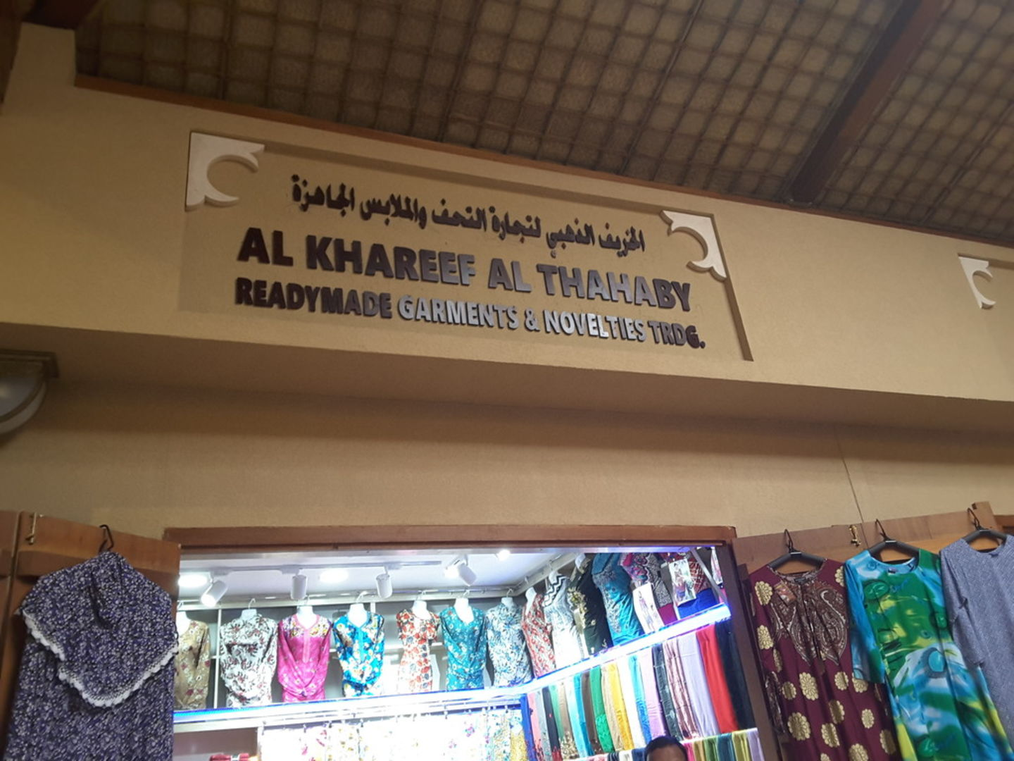 HiDubai-business-al-khareef-al-thahaby-readymade-garments-and-novelties-trading-shopping-apparel-naif-dubai-2