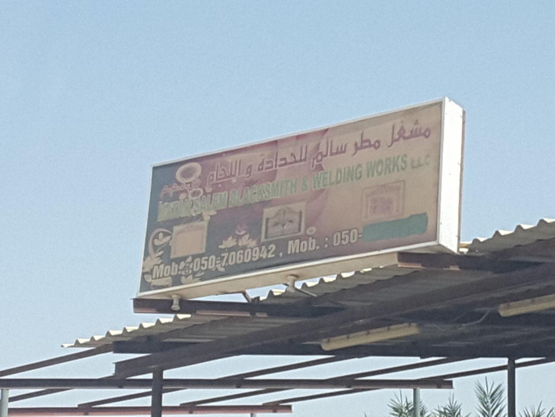 HiDubai-business-matar-salem-blacksmith-welding-works-construction-heavy-industries-chemical-metal-companies-umm-al-momeneen-dubai-2