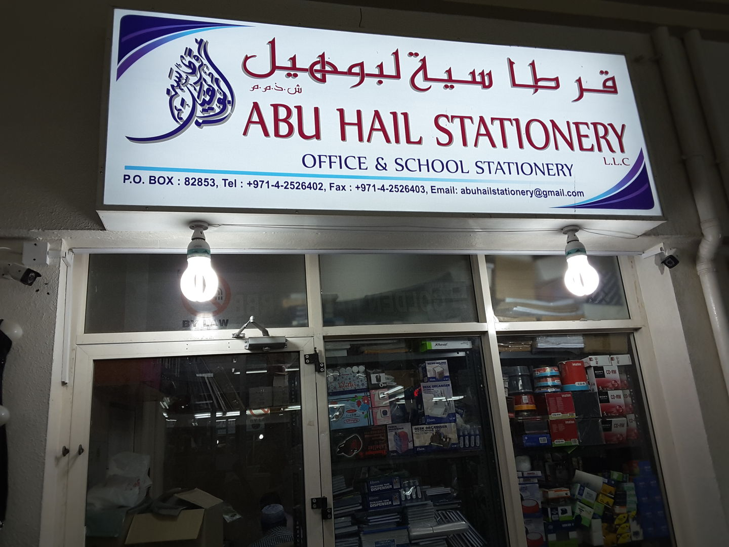 HiDubai-business-abu-hail-stationery-shopping-office-supplies-stationery-naif-dubai-2