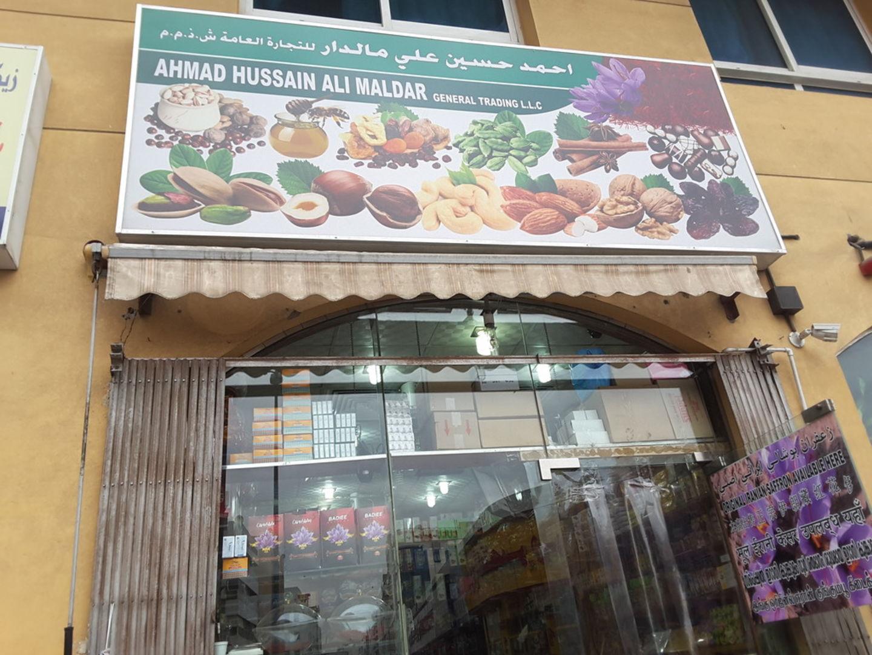 HiDubai-business-ahmad-hussain-ali-maldar-general-trading-shopping-supermarkets-hypermarkets-grocery-stores-naif-dubai-2