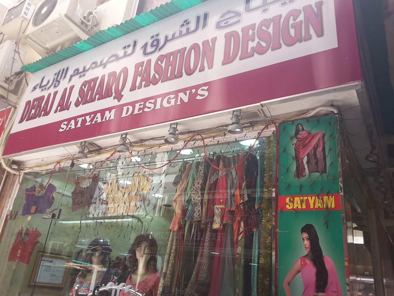 HiDubai-business-debaj-al-sharq-fashion-designing-home-tailoring-meena-bazar-al-souq-al-kabeer-dubai-2