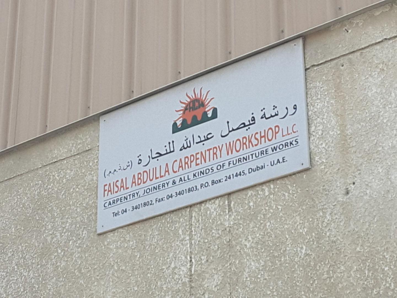 HiDubai-business-faisal-abdulla-carpentry-workshop-home-furniture-decor-al-quoz-industrial-4-dubai-2