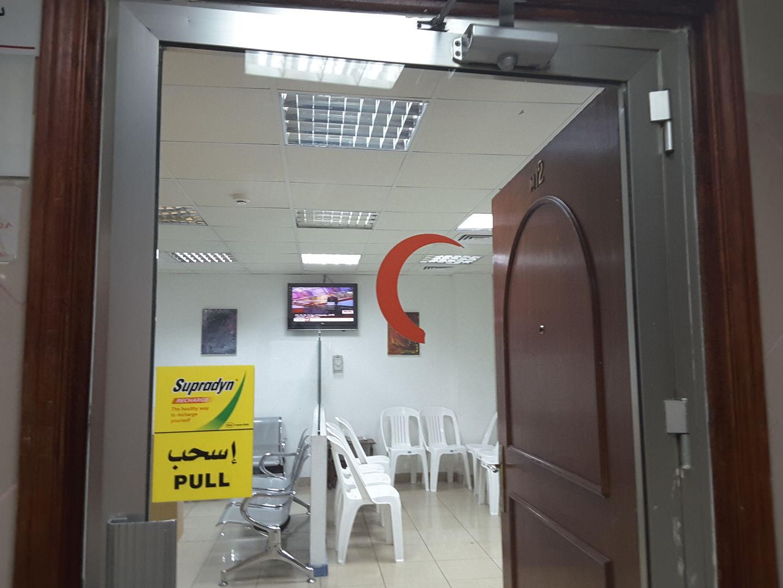 HiDubai-business-dr-abdul-latheef-clinic-beauty-wellness-health-hospitals-clinics-al-sabkha-dubai-2