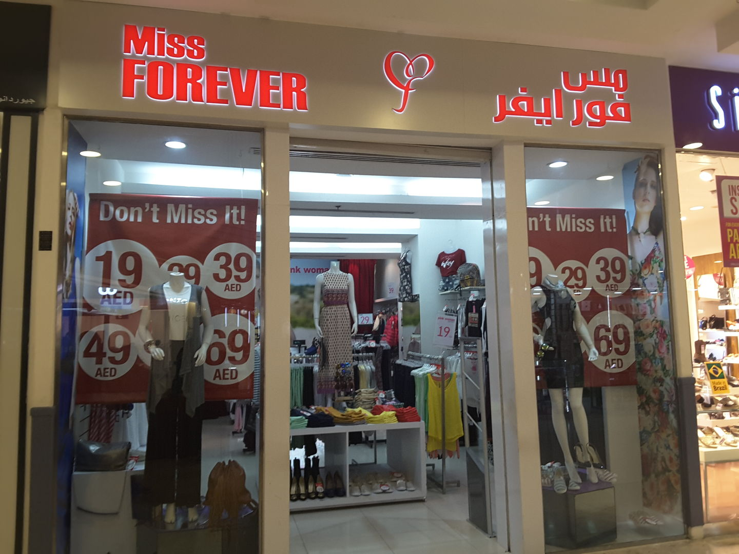 HiDubai-business-miss-forever-shopping-apparel-al-mamzar-dubai-2