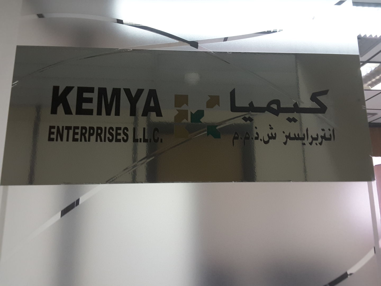 HiDubai-business-kemya-enterprises-b2b-services-distributors-wholesalers-al-rigga-dubai-2