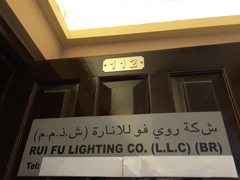 HiDubai-business-rui-fu-lighting-b2b-services-distributors-wholesalers-al-sabkha-dubai-2