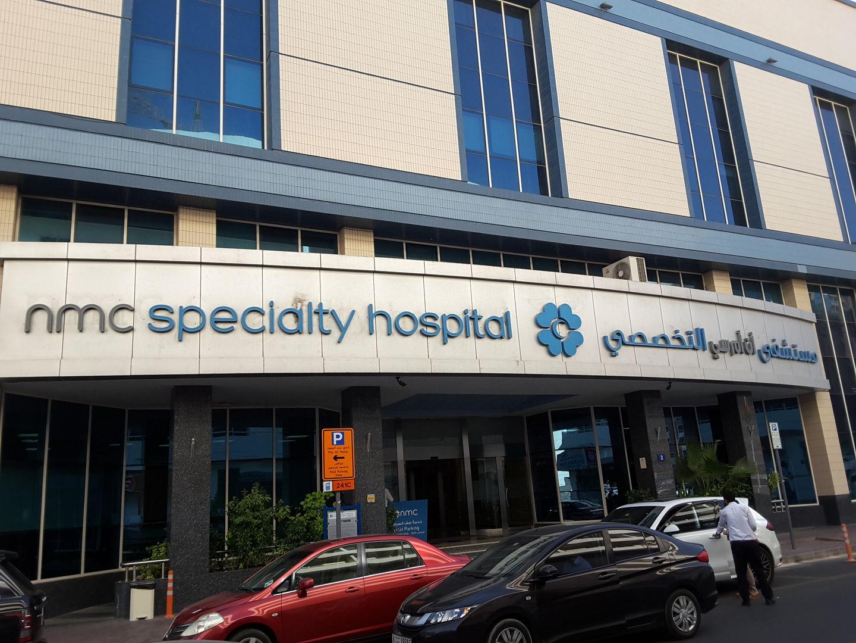 HiDubai-business-n-m-c-specialty-hospital-beauty-wellness-health-hospitals-clinics-al-nahda-2-dubai-2