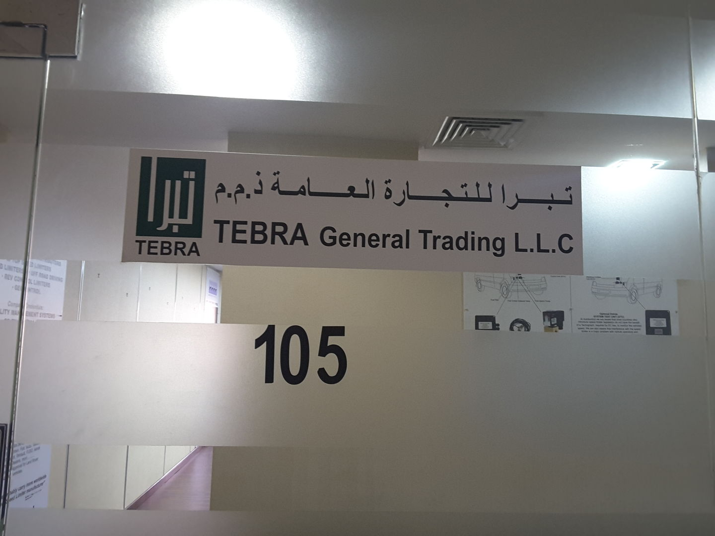 HiDubai-business-tebra-general-trading-b2b-services-distributors-wholesalers-al-khabaisi-dubai-2