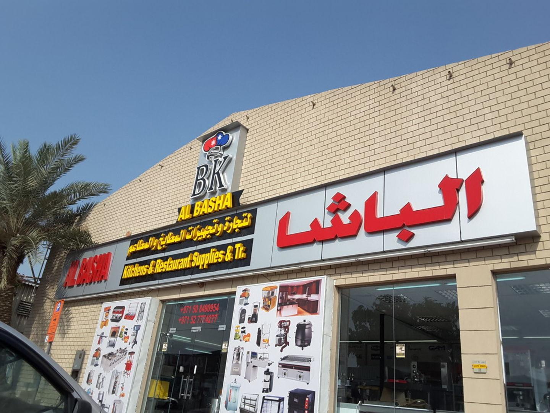 HiDubai-business-al-basha-kitchens-restaurant-supplies-trading-b2b-services-distributors-wholesalers-al-khabaisi-dubai-2