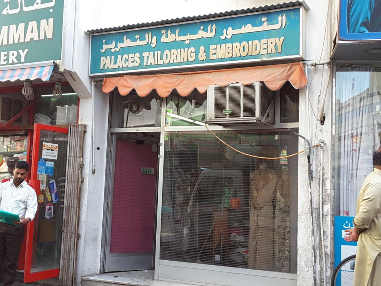 HiDubai-business-palaces-tailoring-embroidery-home-tailoring-al-murar-dubai-2