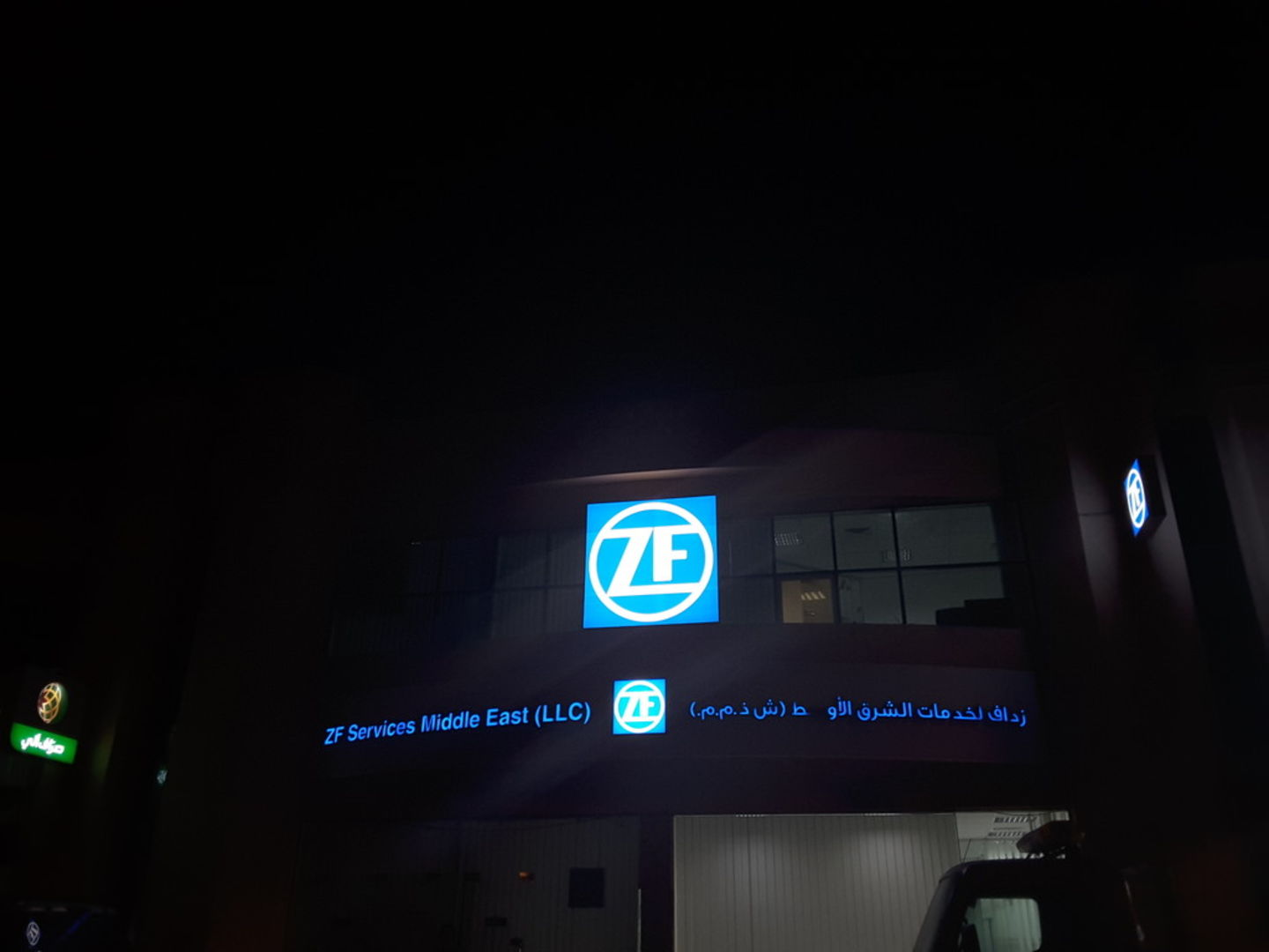 Walif-business-zf-services-middle-east
