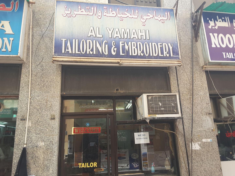 HiDubai-business-al-yamahi-tailoring-embroidery-home-tailoring-meena-bazar-al-souq-al-kabeer-dubai-2