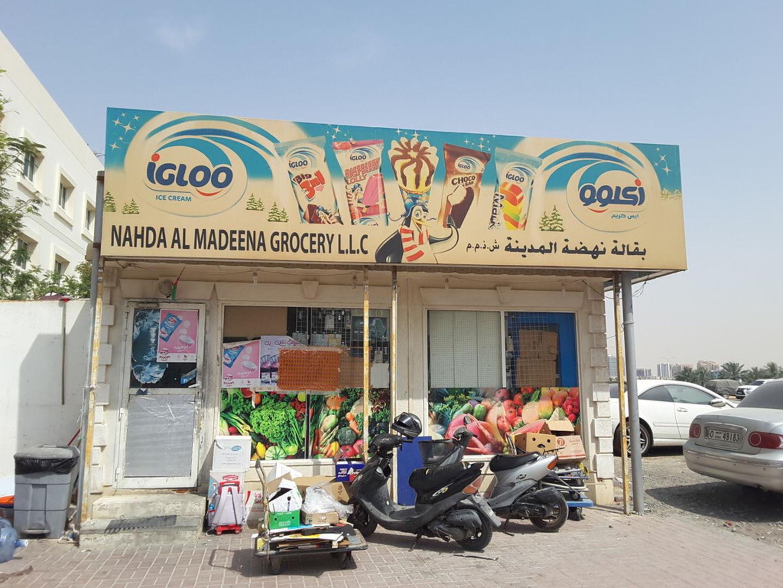 HiDubai-business-nahda-al-madeena-grocery-food-beverage-supermarkets-hypermarkets-grocery-stores-dubai-silicon-oasis-nadd-hessa-dubai-2