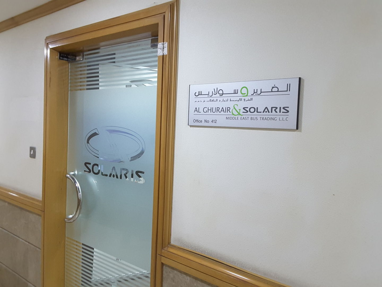 HiDubai-business-al-ghurair-solaris-middle-east-bus-trading-b2b-services-distributors-wholesalers-oud-metha-dubai-2