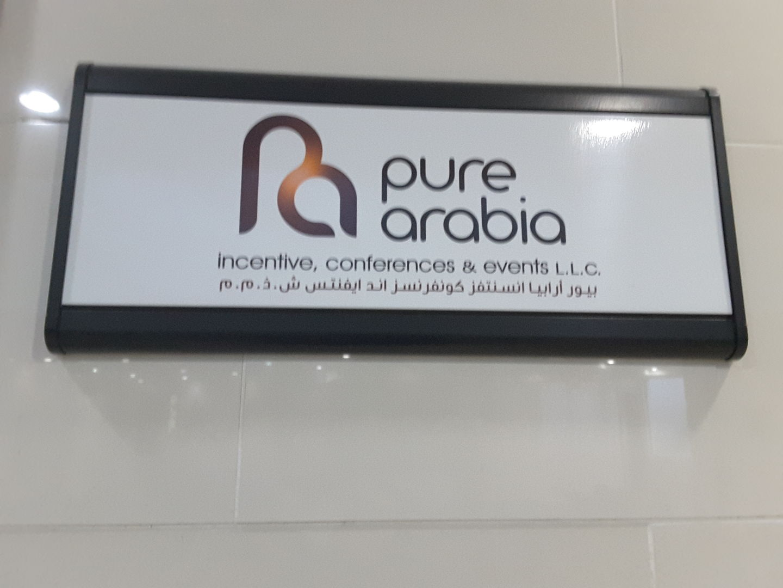 HiDubai-business-pure-arabia-incentive-conference-events-leisure-culture-event-management-al-safa-1-dubai-2