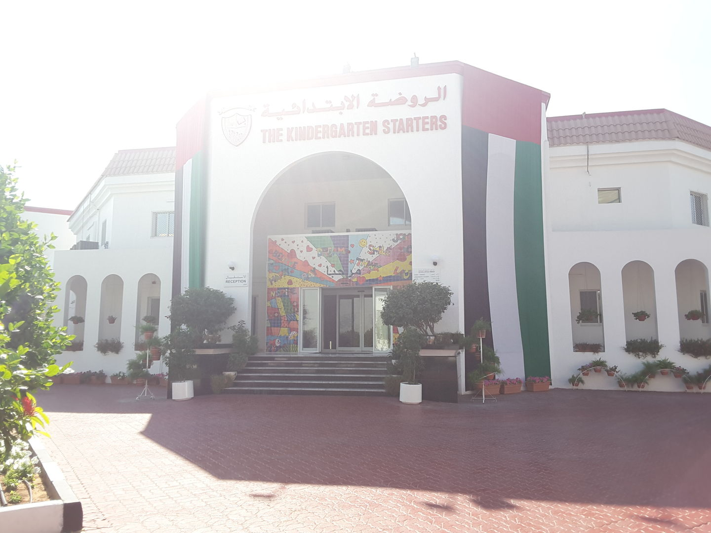 HiDubai-business-the-kindergarten-starters-kids-schools-al-garhoud-dubai-2
