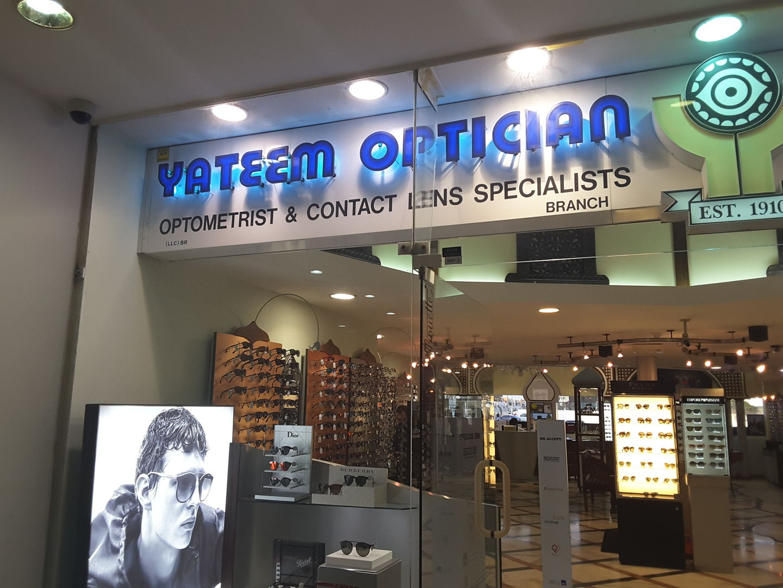HiDubai-business-yateem-optician-shopping-watches-eyewear-jumeirah-1-dubai-4