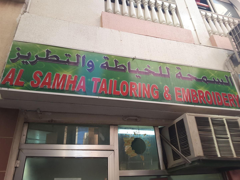 HiDubai-business-al-samha-tailoring-embroidery-home-tailoring-al-murar-dubai-2