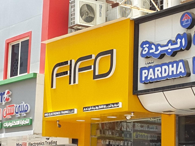 HiDubai-business-fifo-electronics-trading-b2b-services-distributors-wholesalers-ayal-nasir-dubai-2