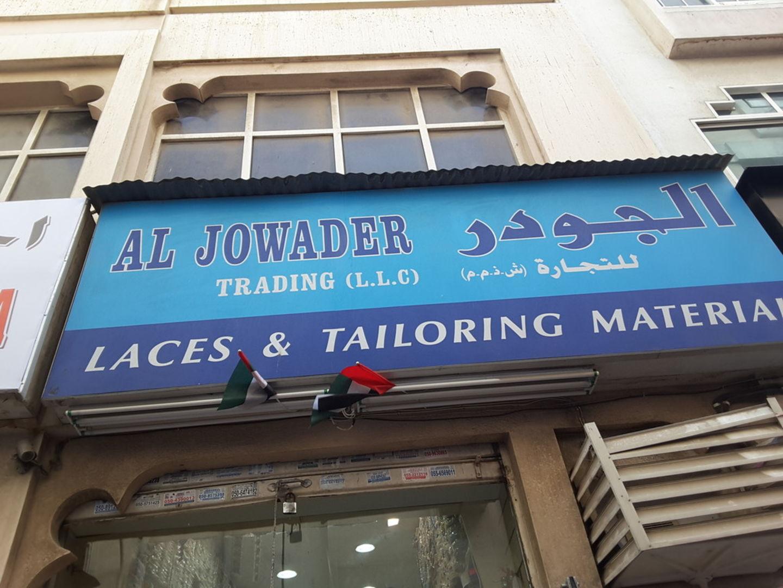 HiDubai-business-al-jowader-trading-b2b-services-distributors-wholesalers-al-sabkha-dubai-5