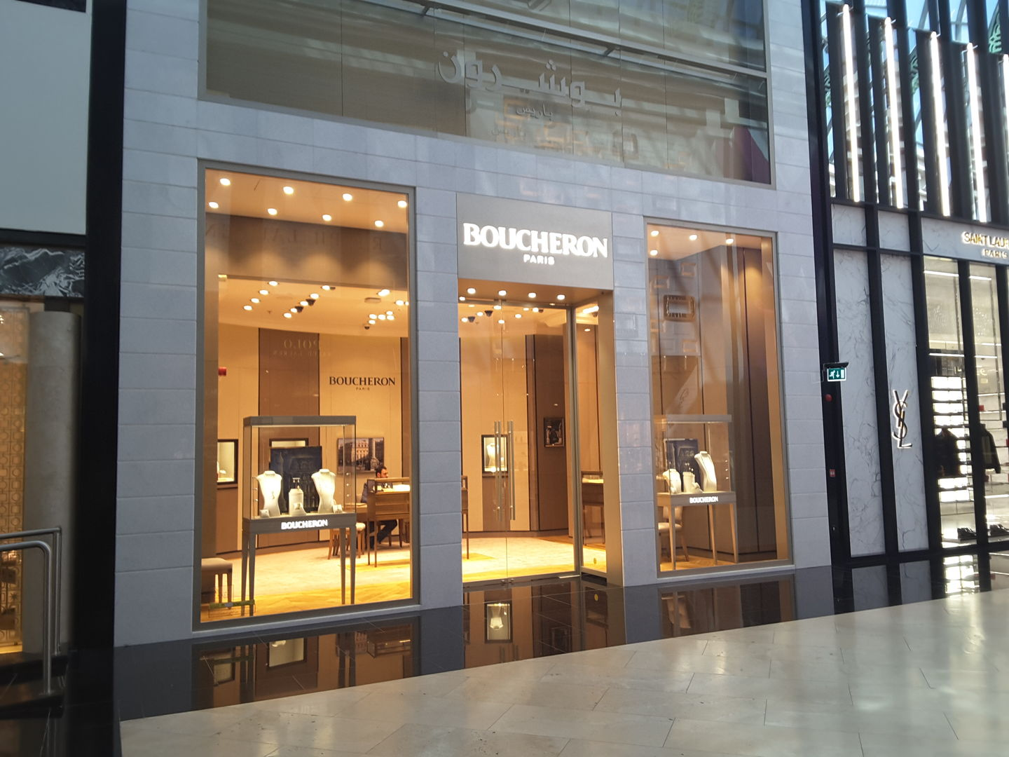 HiDubai-business-boucheron-paris-shopping-jewellery-precious-stones-al-barsha-1-dubai-2