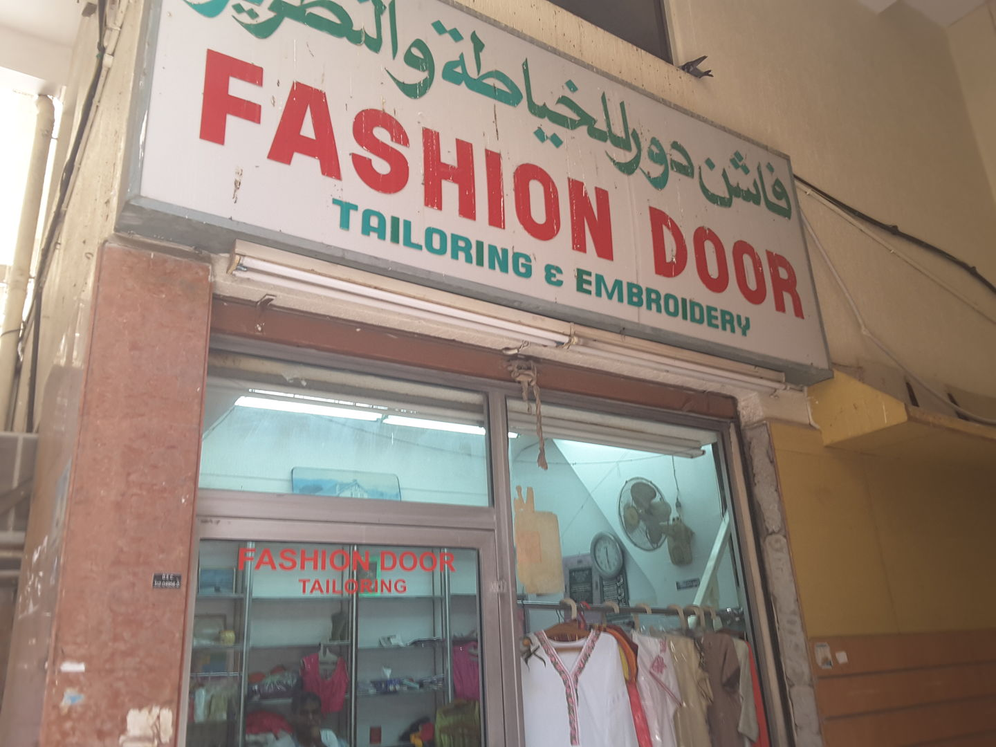 HiDubai-business-fashion-door-tailoring-embroidery-home-tailoring-meena-bazar-al-souq-al-kabeer-dubai-2