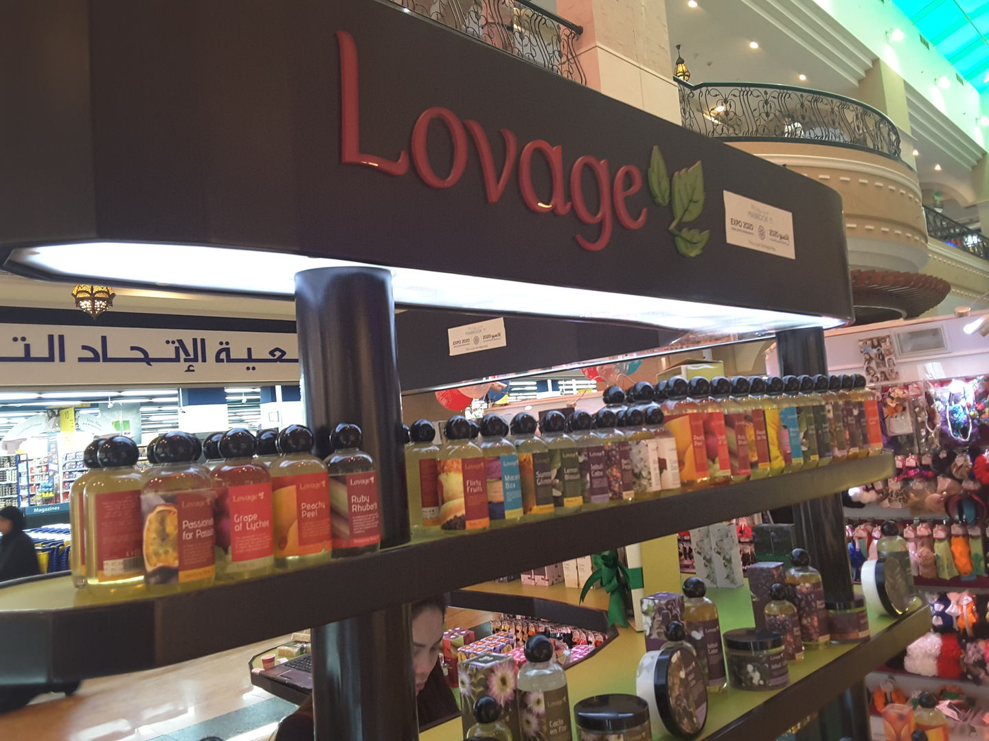 HiDubai-business-lovage-beauty-wellness-health-beauty-cosmetics-stores-muhaisnah-1-dubai-2