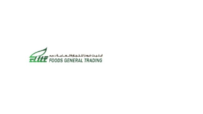 HiDubai-business-elite-foods-general-trading-b2b-services-distributors-wholesalers-riggat-al-buteen-dubai