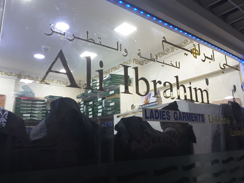 HiDubai-business-ali-ibrahim-ladies-garments-tailoring-shopping-apparel-hor-al-anz-east-dubai-2