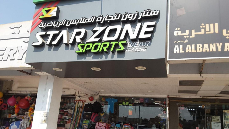 HiDubai-business-star-zone-sports-wear-trading-shopping-apparel-al-rashidiya-dubai-2