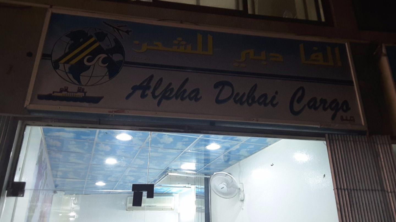HiDubai-business-alpha-dubai-cargo-shipping-logistics-air-cargo-services-naif-dubai