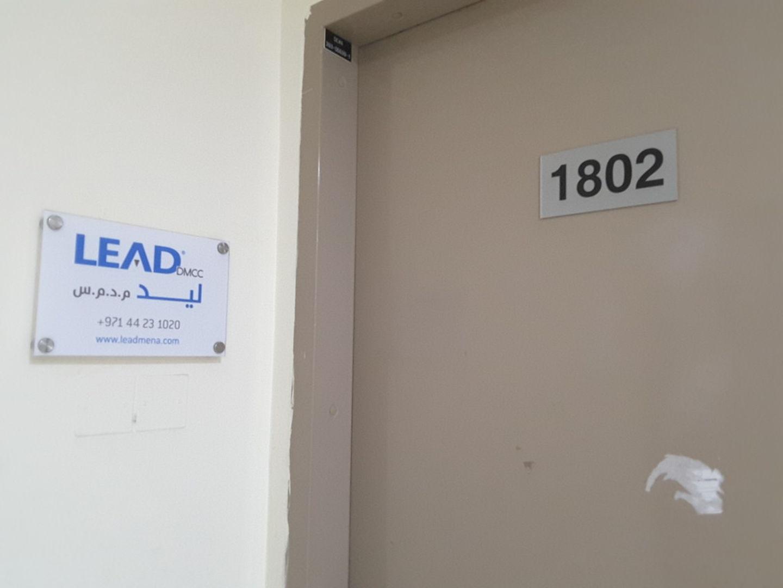 HiDubai-business-lead-dmcc-education-training-learning-centres-jumeirah-lake-towers-al-thanyah-5-dubai-2