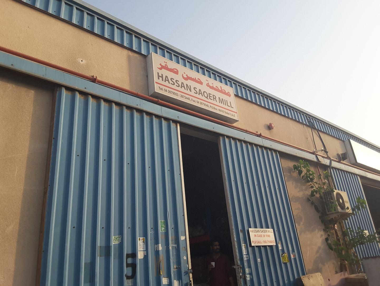 HiDubai-business-hassan-saqer-mill-shipping-logistics-packaging-services-al-qusais-industrial-1-dubai-2