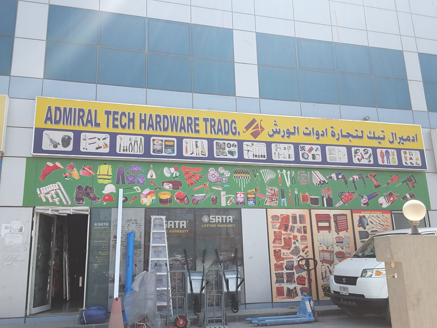 HiDubai-business-admiral-tech-hardware-trading-construction-heavy-industries-construction-renovation-al-quoz-industrial-2-dubai-2