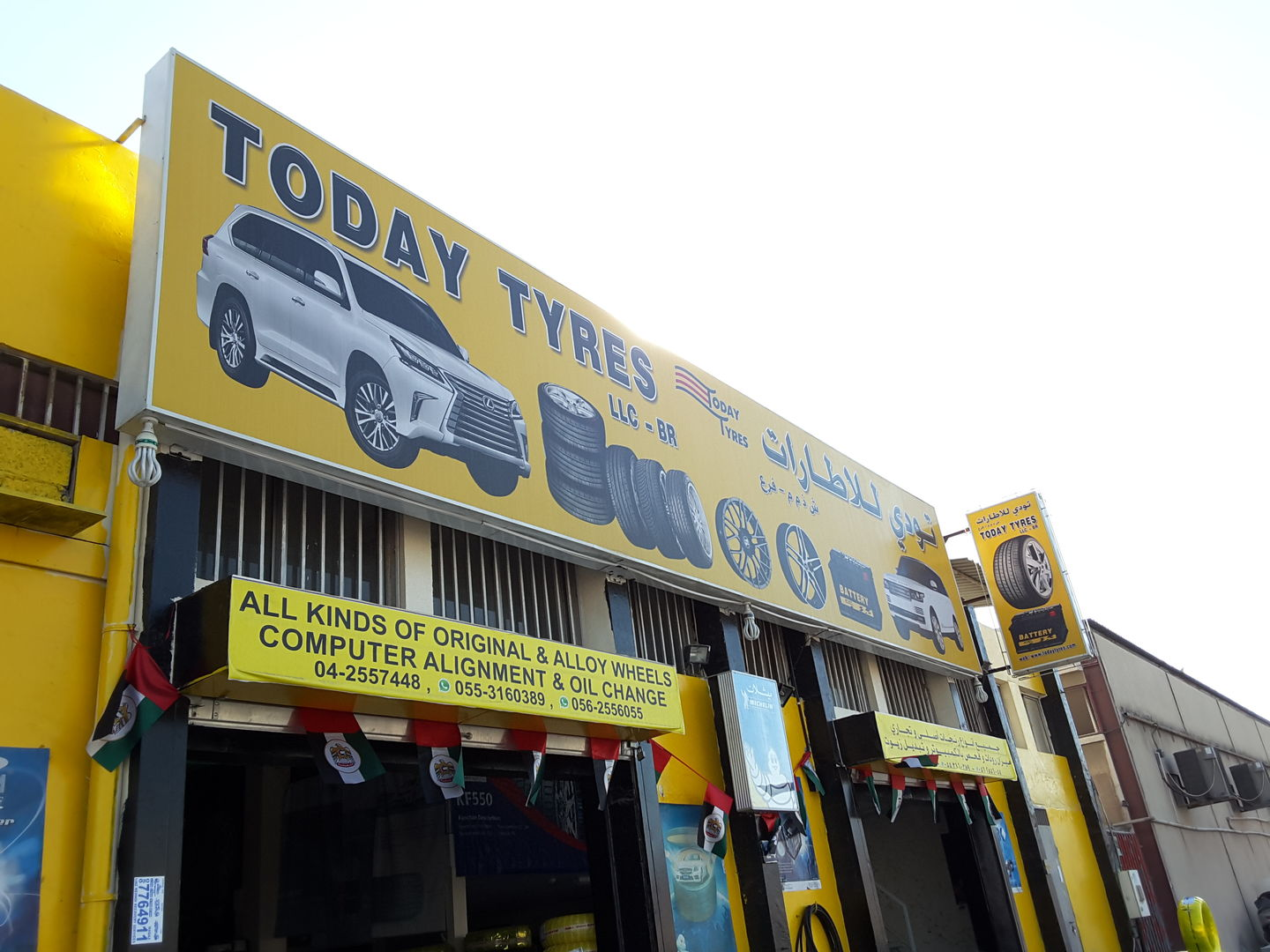 HiDubai-business-today-tyres-transport-vehicle-services-auto-spare-parts-accessories-al-khabaisi-dubai-2