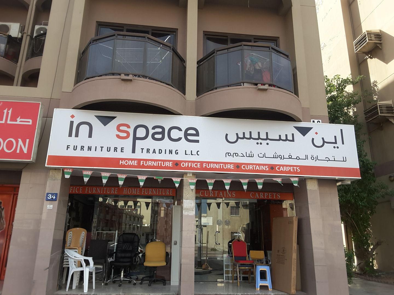 HiDubai-business-in-spce-furniture-trading-home-furniture-decor-al-karama-dubai-2
