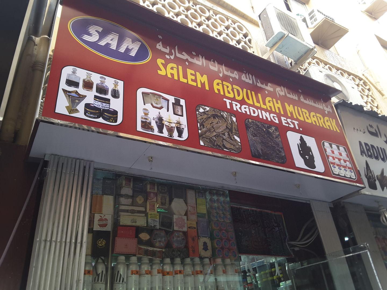 HiDubai-business-salem-abdulla-mubarak-trading-est-b2b-services-distributors-wholesalers-al-buteen-dubai-2
