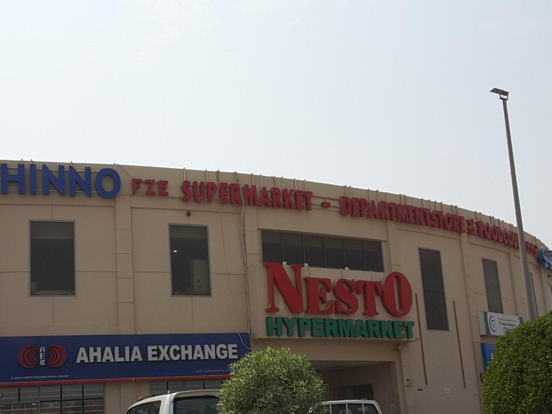 HiDubai-business-nesto-hypermarket-shopping-supermarkets-hypermarkets-grocery-stores-jebel-ali-free-zone-mena-jebel-ali-dubai-2