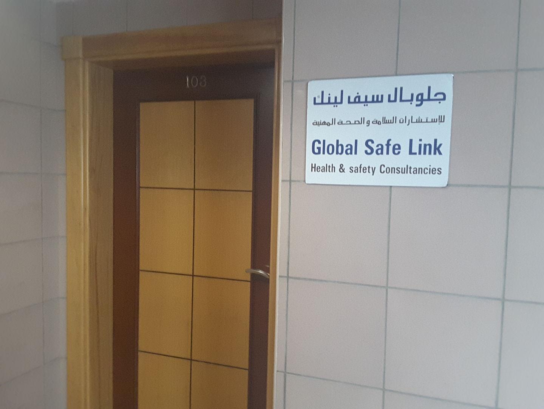 HiDubai-business-global-safe-link-safety-and-health-consultancies-b2b-services-business-consultation-services-al-qusais-industrial-2-dubai-2