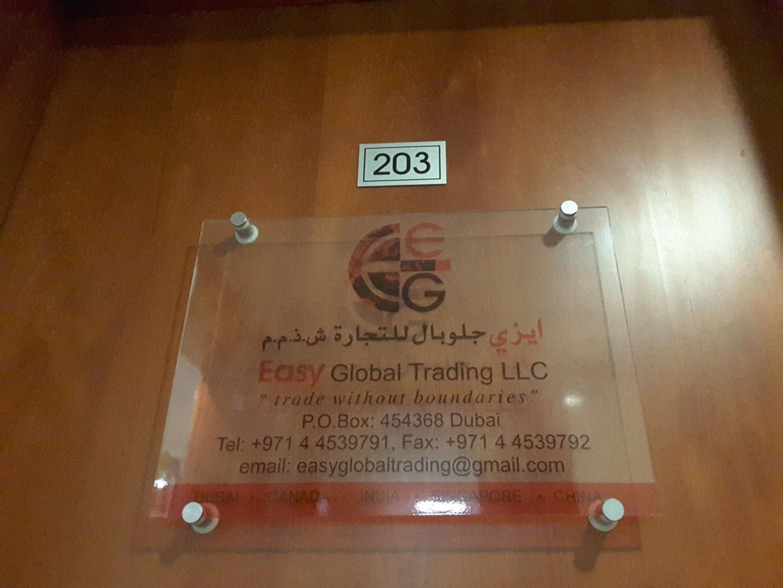 HiDubai-business-easy-global-trading-b2b-services-distributors-wholesalers-al-barsha-1-dubai-2