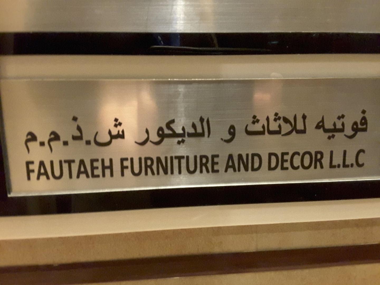HiDubai-business-fautaeh-furniture-decor-home-furniture-decor-al-mamzar-dubai-2