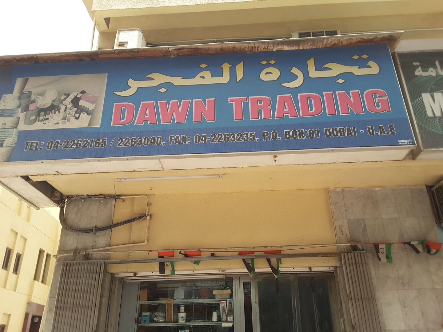 HiDubai-business-dawn-trading-b2b-services-distributors-wholesalers-al-ras-dubai-2